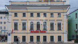 Главный дом городской усадьбы, 1849-1850 гг.