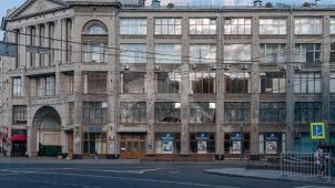 «Деловой двор» с банками, офисами, магазинами, гостиницей, ресторанами, оптовыми складами торговых  и промышленных фирм, 1911 — 1913 гг., арх. И.С. Кузнецов