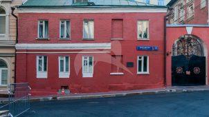 Палаты Симона Ушакова, XVII в.