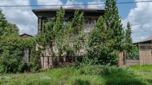 Дом Хавских, серединаXVIII-XIX вв.