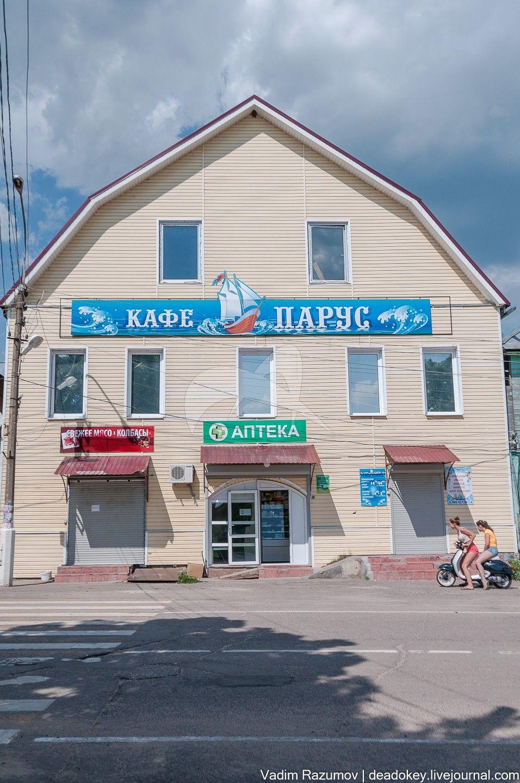 Дом Подзоловых, середина XIX в.