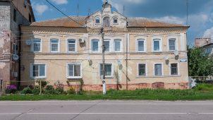 Дом Лытиковых, середина XIX века
