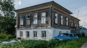 Дом жилой, середина XIX века
