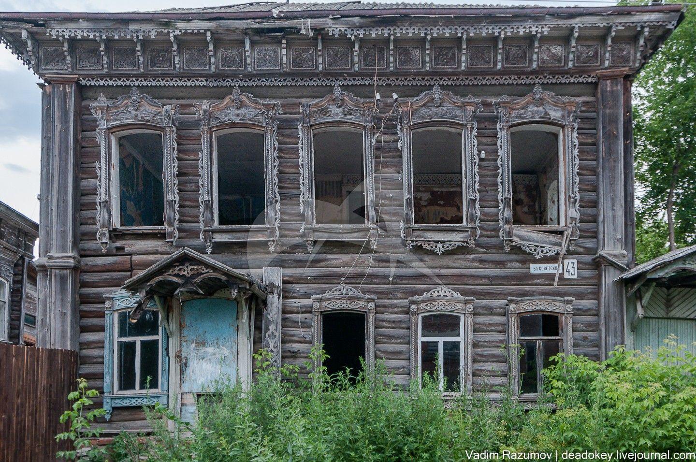 Здание административное, начало XIX в.