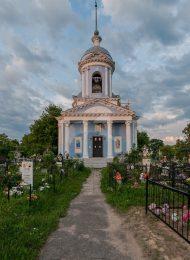 Успенская церковь, 1840 г.