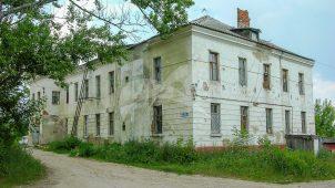 Главный дом, усадьба фон-Мекк Н.Ф., в которой в 1884-1885 гг. жил композитор Чайковский Петр Ильич