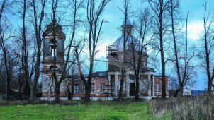 Казанская церковь, 1795-1801 гг.