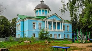 Усадебный дом, конец ХVIII в. усадьбы «Петровское»