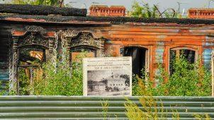 Дом и лавка П.Н. Горюнова, вторая половина XIX — начало ХХ вв. (сгорел в 2005 г., поставлен под охрану в 2009 г., снесён в 2010 г.)