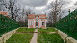 Менажереи, Государственный музей керамики и усадьба «Кусково», XVIII (музейный комплекс)