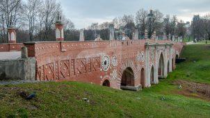 Большой мост через овраг, усадьба «Царицыно»