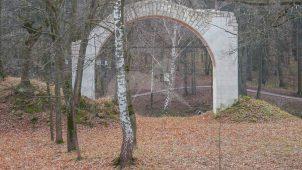 Арка на острове, нач. XIX в. («Русалкины ворота»), усадьба «Царицыно»