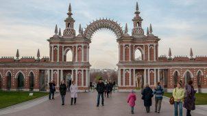 Галерея с аркой, усадьба «Царицыно»