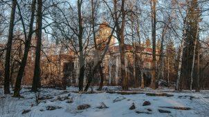 Западный флигель, 1912 г., арх. И.В.Жолтовский, усадьба «Виноградово»