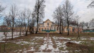 Главный дом, усадьба Алтуфьево, XVIII-XIX вв.