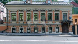 Главный дом, 1891 г., арх. К. Дуванов, городская усадьба В.И. Константиновой