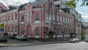 Здание 3-го Рогожского городского училища, 1883-1884 гг., арх. Д.Н. Чичагов