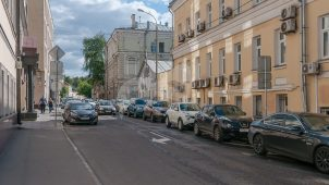 Ансамбль городской усадьбы XIX в.