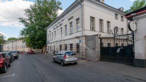 Жилой дом, первая треть XIX в.