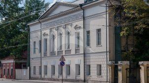 Два дома с двумя флигелями и воротами, начало XIX в.