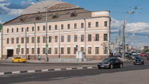 Городская усадьба (Тарасова), конец XVIII — 2-я половина XIX вв.