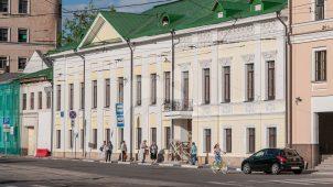 Главный дом, 1773 г., 2-я половина XIX в., городская усадьба (Лепехиных)