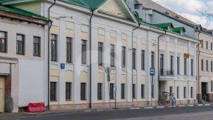 Городская усадьба (Лепехиных), 2-я половина XVIII  — конец XIX вв.