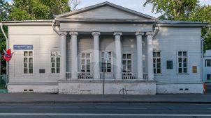 Дом, в котором жил Тургенев Иван Сергеевич в 1850 г.