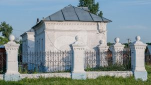 Сторожка южная, церковь Казанская, XVII в.