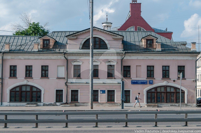 Жилой дом, 1802 г., 1844 г., арх. В.А. Балашов