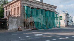 Жилой дом, конец XVIII в., XIX в., городская усадьба Баулиных