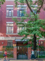 Здание, где в 1919 г. на выпуске командиров курсов тяжелой артиллерии выступал Ленин В.И., начало XIX в.