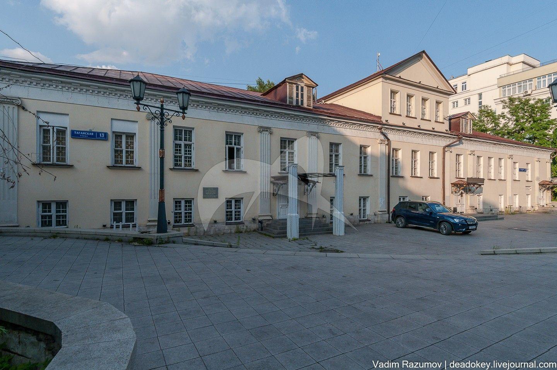 Главный дом, середина XVIII в., конец XVIII в., 1813 г., арх. М.Ф. Казаков (?), городская усадьба Н.Я. Аршеневского