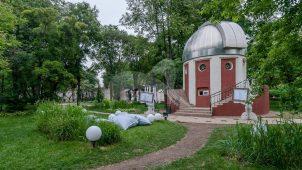 Обсерватория, 1950-е гг., центральный парк культуры и отдыха им. Горького