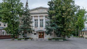 Здание (быв. Голицынская картинная галерея) в саду, 1801 г., ансамбль Голицынской больницы