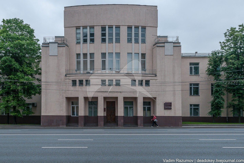 Главный корпус Государственного научно-исследовательского энергетического института, 1928 г., арх. А.Ф. Мейснер, 1934 г. инженер В. Петухов