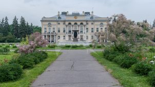Дворец, усадьба «Нескучное»