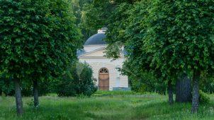 Чайный домик, после пожара 1820 года, с конца XVIII в. — библиотека, ансамбль усадьбы Архангельское