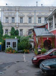 Палаты, XVII в., Славяно-Греко-Латинская Академия