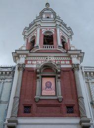 Церковь Николая Чудотворца Красный звон, 1858 г., арх. Козловский Н.И.(?), Шестаков А.М.(?)