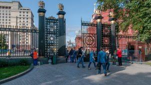 Ограда с воротами, 1819-1821 гг., элемент Александровского сада