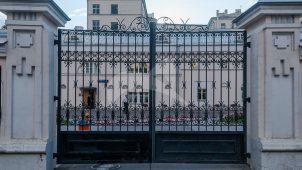 Ограда, усадьба А.М. Гедеонова