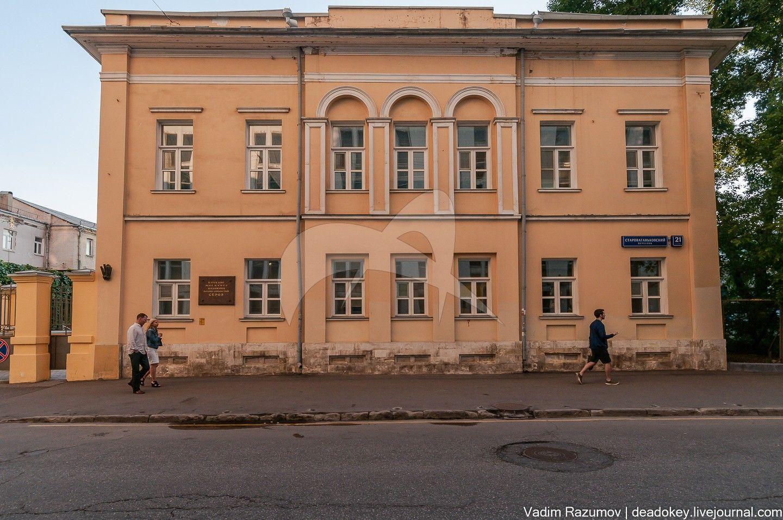 Городская усадьба купца Василия Семенова, 1842 г., арх. Н.И. Козловский