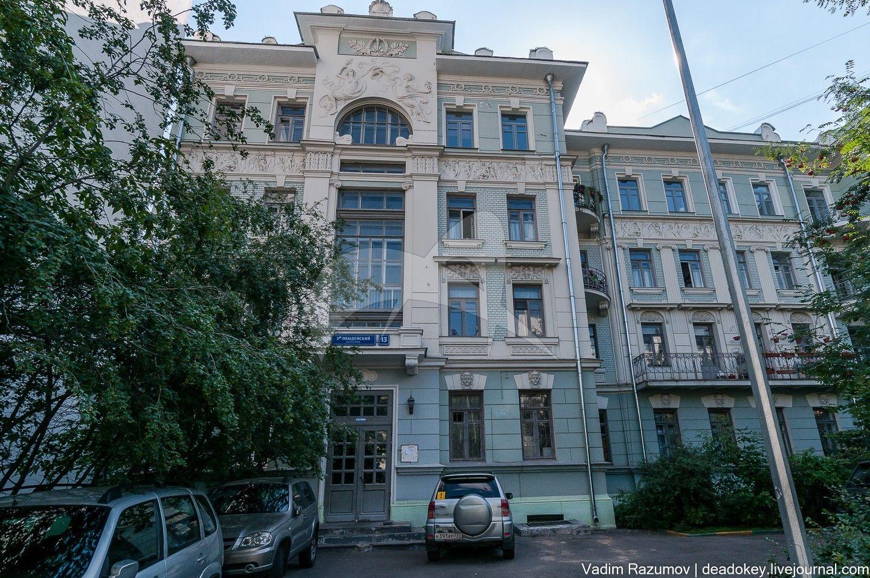 Доходный дом Г.В. Бройдо, 1904 г., арх. Н.И. Жерихов