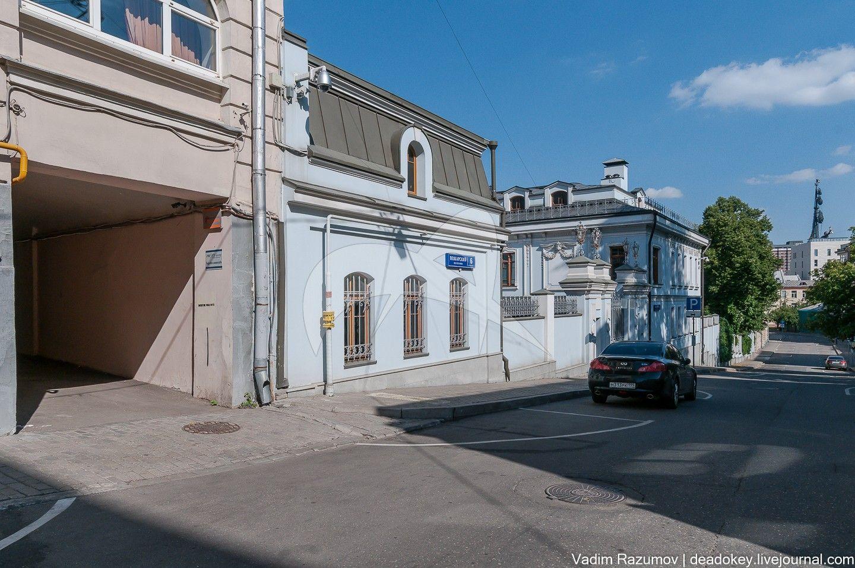 Городская усадьба, XVIII — XIX вв.; 1907 г., арх. Б.Н. Кожевников