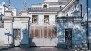 Ограда с воротами, городская усадьба, XVIII — XX вв.