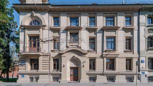 Доходный дом В.И. Грязнова, 1901 г., арх. Л.Н. Кекушев, С.С. Шуцман