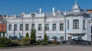 Городская усадьба Бухвостовых, XIX в., начало XX в.