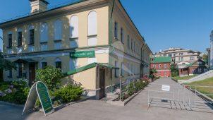 Северный корпус келий, 1-я четверть XIX в., ансамбль Зачатьевского монастыря