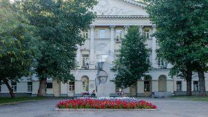 Дом Еропкина, конец XVIII в., арх. М.Ф. Казаков